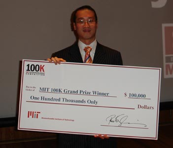 harvard business plan competition winners